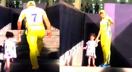 IPL 2018 : જીવા સાથે ધોનીએ શૅર કર્યો વિડિયો, લખ્યો ભાવુક સંદેશ