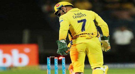 IPL 2018 : બેટિંગની સાથે ચાલ્યો ધોનીના સ્ટમ્પિંગનો જાદુ, 33મી વિકેટ લઇ બન્યો 'સ્ટમ્પિંગ કિંગ'
