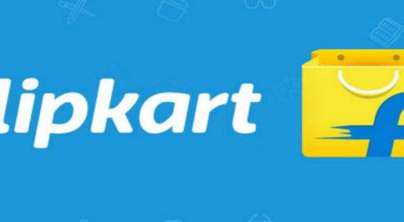 જૂના સામાનને નવો બનાવીને વેચશે Flipkart, શરૂ કર્યુ નવું પ્લૅટફૉર્મ 2GUD