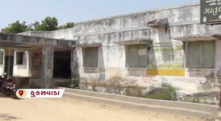 જુનાગઢ: કુકસવાડામાં હોસ્પિટલની જ સારવાર કરવી પડે તેવી સ્થિતિ, દર્દીઓની હાલાકી વધી Video