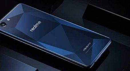 6GB રેમ અને ફેસ અનલૉક ફિચર સાથે Oppo Realme 1 ભારતમાં લૉન્ચ