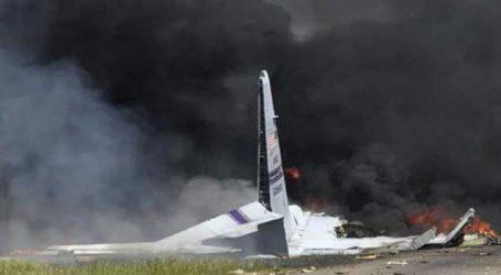 અમેરિકાના સવાનાહ એરપોર્ટ નજીક એર નેશનલ ગાર્ડ સી-130 કાર્ગો વિમાન દુર્ઘટનાગ્રસ્ત, પાંચના મોત