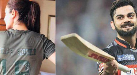 IPL 2018 : અનુષ્કાના આ મેસેજ પર વિરાટનો જવાબ, 'Yes my love…'