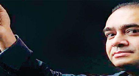 પંજાબ બેંકને કરોડો રૂપિયાનો ચૂનો લગાવનાર નિરવ મોદી અા દેશમાં : શરણ અાપનાર દેશની ચૂપકીદી