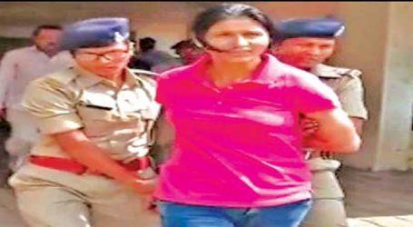 દુબઇની NGOના મહિલા ડિરેક્ટરની ધરપકડ, કલેક્ટર અને પોલીસ સામે પણ અાક્ષેપો
