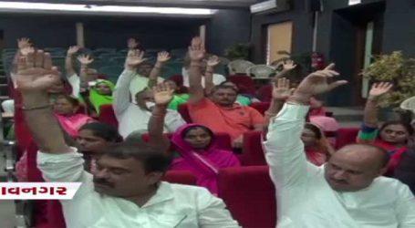 ભાવનગર: કોંગ્રેસના 2 સભ્યોએ બળવો કરતાં ભાજપની જીત