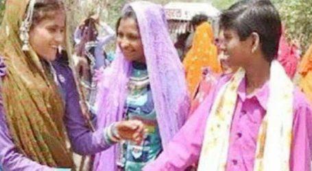લગ્ન પહેલાં બાળકને જન્મ આપવો જરૂરી, દેશના આ રાજ્યમાં અનોખી 'દાપા પ્રથા'