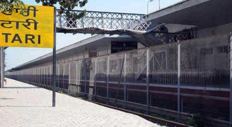 દેશનું એક એવું રેલવે સ્ટેશન, જ્યાં જવા માટે જરૂર પડે છે પાસપોર્ટ અને વિઝાની