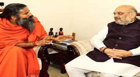 અમિત શાહ સાથે બાબા રામદેવની મુલાકાત, ભાજપ સરકારના કર્યા વખાણ