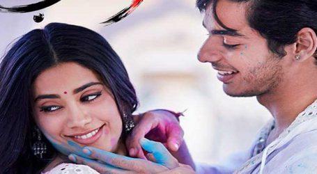 Movie Review : નવા કલાકારો સાથે જૂની સ્ટોરી દર્શાવતી ફિલ્મ છે Dhadak