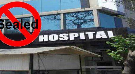 જામનગરમાં ગાયનેક ડોક્ટર સગર્ભાની ગેરકાયદે સોનોગ્રાફી કરતાં ઝડપાયો, હોસ્પિટલને કરાઈ સીલ