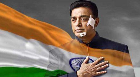 Vishwaroopam 2 Trailer : કમલ હસનની દમદાર એક્ટિંગ, એક્શન અને દેશભક્તિનો ડબલ ડોઝ