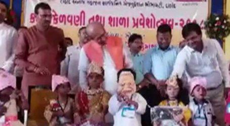 ભુપેન્દ્રસિંહ ચુડાસમાની પ્રવેશોત્સવમાં હાજરીને લાગ્યો રાજકીય રંગ, બાળકને મોદી મુકુટ પહેરાવ્યું
