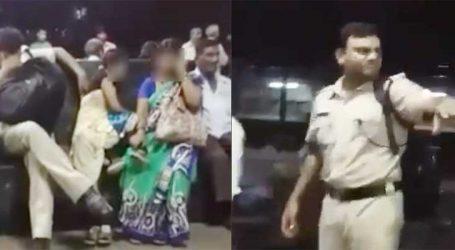 Viral video: રેલવે સ્ટેશન પર લંપટ પોલીસકર્મીએ કરી મહિલાની છેડતી, લોકોએ ચખાડ્યો મેથીપાક
