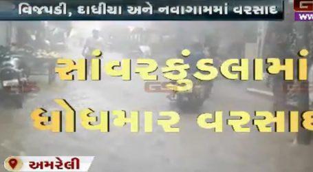 વરસતા મેઘનું દેશભરમાં હેત : વરસાદની અાગાહી પણ અમદાવાદ કોરૂધાકોર