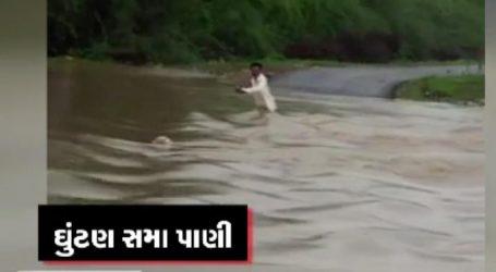 ઉનામાં ચોતરફ પાણી જ પાણી : ભૂખે ટળવળતા લોકો, 30 ગામોમાં વાહન વ્યવહાર બંધ