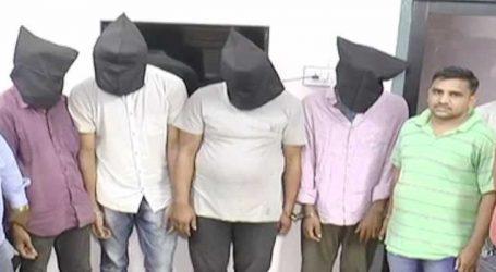 બારડોલીઃ પોતાને પોલિસ ગણાવી મહિલાઓને લૂંટતી ગેંગના ચાર લોકોની ઘરપકડ