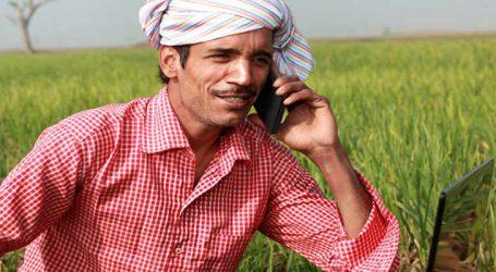 ગેમ ચૅન્જર : ચૂંટણી જીતવા ખેડૂતોને સ્માર્ટફોન અપાશે, જુઓ કોણે કરી જાહેરાત