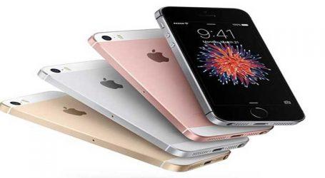 હવે iPhoneની સાથે ખત્મ થશે આ મોટી સમસ્યા, કંપની કરી શકે છે આ મોટો ફેરફાર