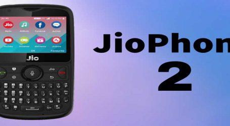 Jio Phone 2ની ફ્લેશ સેલ આજે, ઓછી કિંમતે ખરીદવાની સોનેરી તક