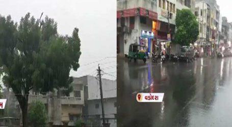 દ.ગુજરાત સહિત સમગ્ર ગુજરાતમાં જુઓ વરસાદની ક્યાં કેવી પરિસ્થિતિ?