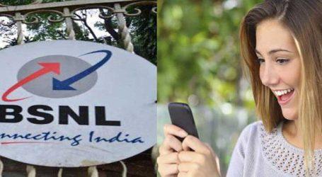 BSNLએ લોન્ચ કરી દેશની પહેલી ઇન્ટરનેટ ટેલિફૉની સર્વિસ, જાણો વિગત