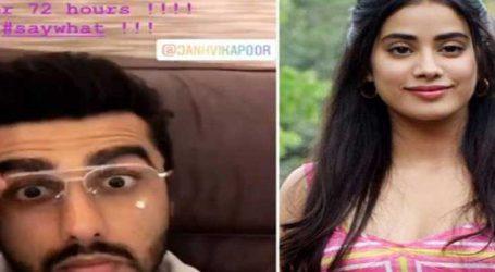 """અર્જુન કપૂર બહેન જહાનવીની ફિલ્મ """"ધડક""""ની આ રીતે જોઈ રહ્યો છે રાહ, કરી તસવીર શેર"""