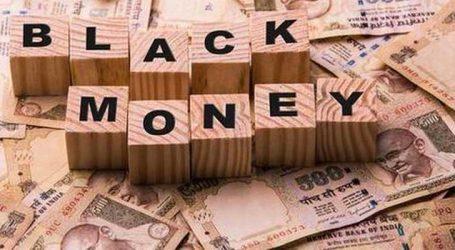 સ્વિસ બેંક દ્વારા બહાર પડાયા આંકડા, 6 ભારતીયોના નામ જેમાં ત્રણ મૂળ ભારતીય