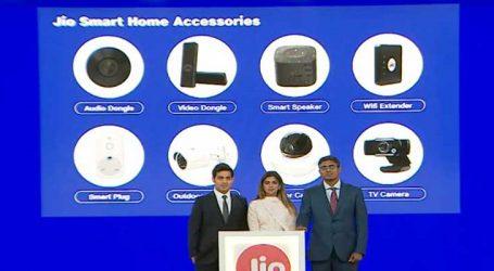 Jio GigaFiber Service : ટીવી પર જુઓ અલ્ટ્રા એચડી કન્ટેન્ટ, સ્માર્ટહોમમાં તબદીલ થઇ જશે તમારુ ઘર