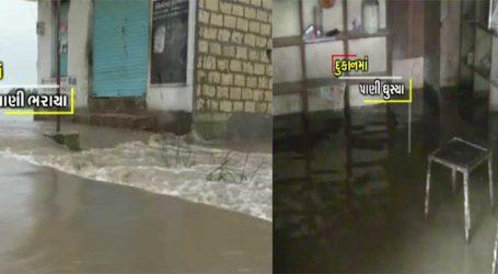 ગીર સોમનાથના કોડીનારમાં 24 કલાકમાં 12 ઇંચ વરસાદ, ગોહિલની ખાણ ગામ બેટમાં ફેરવાયું
