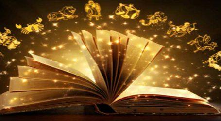 આજનું રાશિફળ અને શાસ્ત્રોક્ત ઉપાય