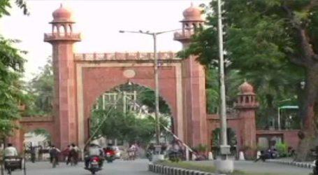 પાકિસ્તાન નથી અલીગઢ મુસ્લિમ યુનિવર્સિટી, SC/ST માટે લાગુ કરાય કોટાઃ કઠેરિયા