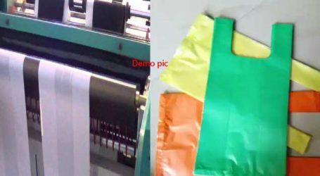 પ્લાસ્ટિક પ્રતિબંધના નિર્ણયથી હાલોલ જીઆઈડીસી ખાતે પ્લાસ્ટિક ઉદ્યોગ પર જોખમ