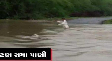 મેઘરાજા ફરી દ.ગુજરાત અને સૌરાષ્ટ્ર તરફ, હવામાન વિભાગે આપી ચેતવણી