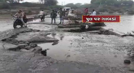 રાજકોટઃ વરસાદને કારણે દેરડી ગામે જવાના બેઠી ધાબીના પુલ પર ગાબડા