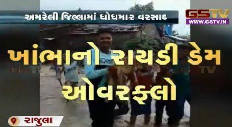 સૌરાષ્ટ્રમાં ભયંકર ખરાબ સ્થિતિ : ડેમ અોવરફ્લો, નદીઅોમાં પૂર