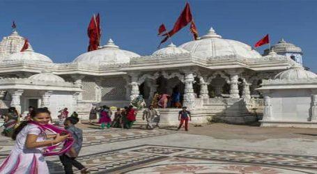 શુક્રવારે બપોરે ૨.૩૦ કલાકથી હિન્દુ ધર્મના મોટા મંદિરોના બારણાં બંધ થશે, જાણો કારણ