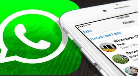 હવે યુઝર્સને ચેટમાં જ મળશે Videoની મજા,Whatsappમાં આવ્યું કમાલનું ફિચર