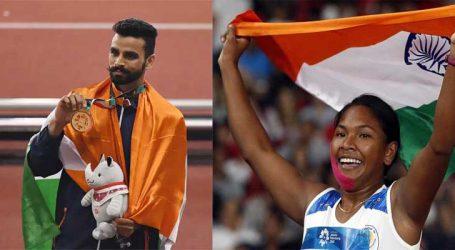 Asian Games 2018: અરપિંદર અને સ્વપ્નાએ ભારતને ગોલ્ડ મેડલ અપાવ્યા