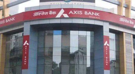 કેન્દ્ર સરકાર એક્સિસ બેંકમાંથી પોતાનો આટલો હિસ્સો વેચશે