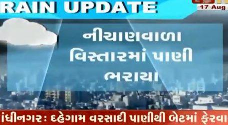 રાજ્યભરમાં વરસાદી માહોલ, દક્ષિણ ગુજરાત અને સૌરાષ્ટ્રમાં અતિભારે વરસાદ વરસશે