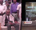 ભાવનગરના નિવૃત IPSની ડૉક્યુમેન્ટરી ફિલ્મ જોવા માટે સીટો ઓછી પડી