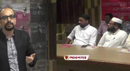 ભાવનગરઃ મુસ્લિમ સમુદાય સાથે કેમ રૂબેલા રસીકરણ અંગે કરવી પડી ચર્ચા, કારણ છે આ..