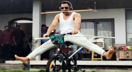 Viral Video : ધોનીએ કર્યો સાઇકલ સ્ટંટ, પંડ્યા અને ચહલે ઉડાવી ખિલ્લી