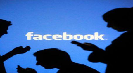 ફેસબુકમાં અાવી રહ્યાં છે મોટા ફેરફારો, યૂઝર્સને થશે ફાયદો