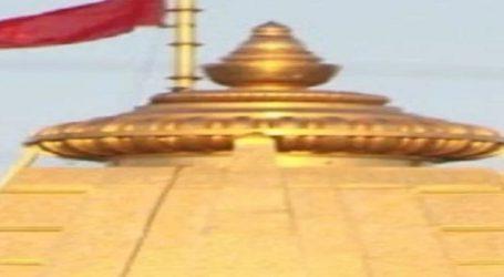 દેશના આ મંદિર પરનો 55 કિલોનો સોનાનો કળશ ચોરી, કિંમત જાણી ચોંકી જશો