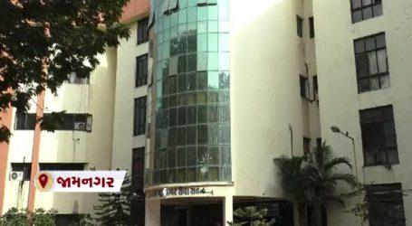 જામનગર : કર્મચારીઓએ બોગસ રજાચીઠ્ઠીઓ આપી પાંચ લાખની ઉચાપત કરી