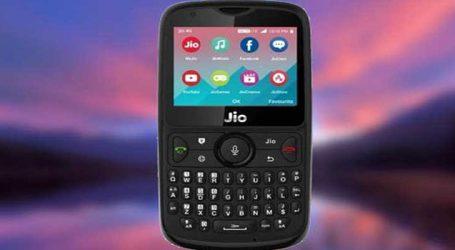 Reliance Jio Phone 2નું બુકિંગ આવતીકાલથી, જાણો વિગતે