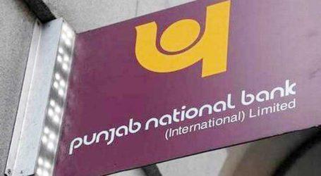 લ્યો બોલો! કરોડોના કૌભાંડ બાદ પણ PNB બેંકને મળ્યો ડિજિટલ ટ્રાંઝેક્શનનો એવોર્ડ !