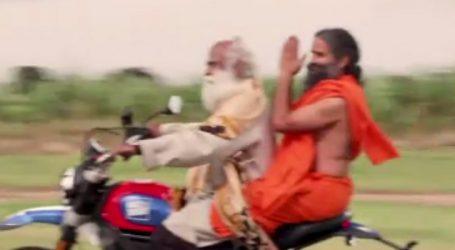 બાબા રામદેવે અને સદગુરુએ બાઈક પર માણી ડબલ સવારી, જુઓ VIDEO